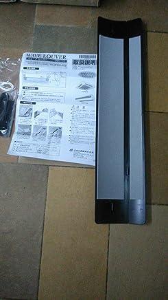 タカラ産業 エアコン用風向き板 ウェーブルーバー GLW 天井埋込?吊下型エアコン対応 ワイドタイプ WL-GLW50 ブラック