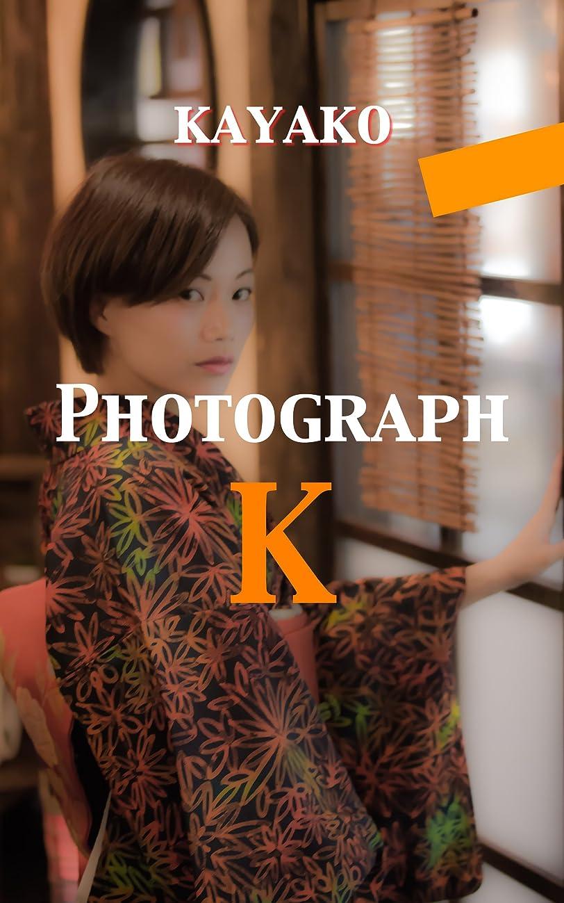 無一文現実姿勢Photograph K