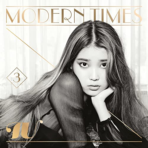 Modern Times by IU on Amazon Music - Amazon com