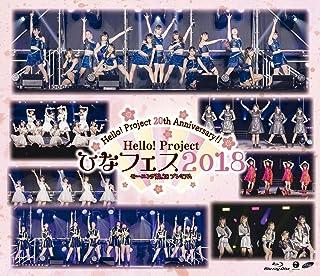 Hello! Project 20th Anniversary!! Hello! Project ひなフェス 2018(モーニング娘。'18 プレミアム) [Blu-ray]...