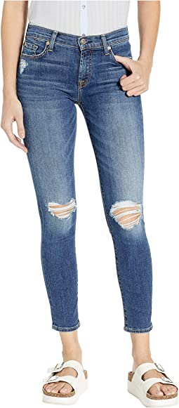 B(Air) Ankle Skinny in Blue Monday Destroy