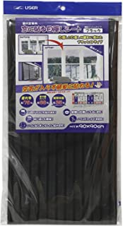 ユーザー(USER) 窓に貼る目隠しシート 機能メッシュタイプ ブラック U-Q421