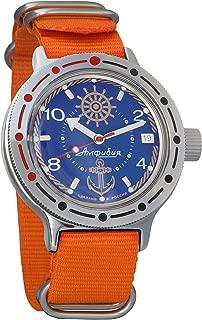 Vostok Amphibian Automatic Mens Wristwatch Self-Winding Military Diver Amphibia Case Wrist Watch #420374
