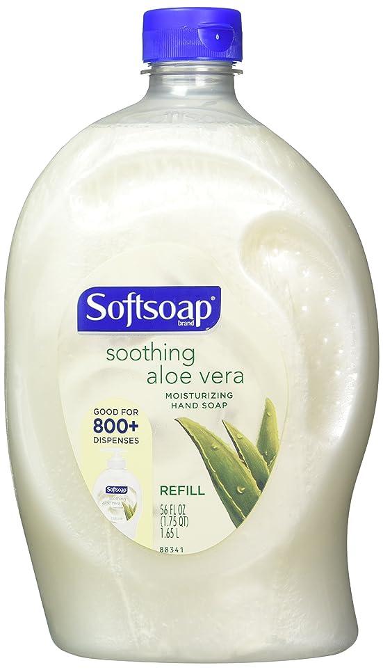教育者深さ正当なSoftsoap液体Moisturizing Hand Soap Refill 56 fl oz, 2 Count ACP-2685