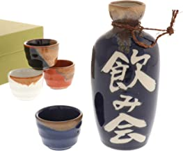 Kotobuki 120-615 Cobalt Blue Nomikai Party Sake Set with Four Cups