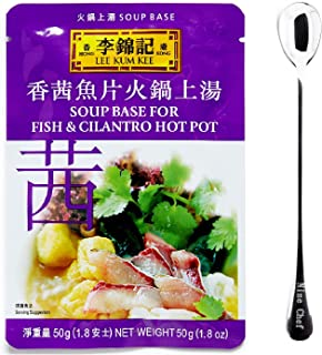 Lee Kum Kee Soup Base For FIsh & Cilantro Hot pot (5 Pack) + One NineChef Spoon