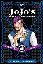 JoJo's Bizarre Adventure: Part 3--Stardust Crusaders, Vol. 7 (7)