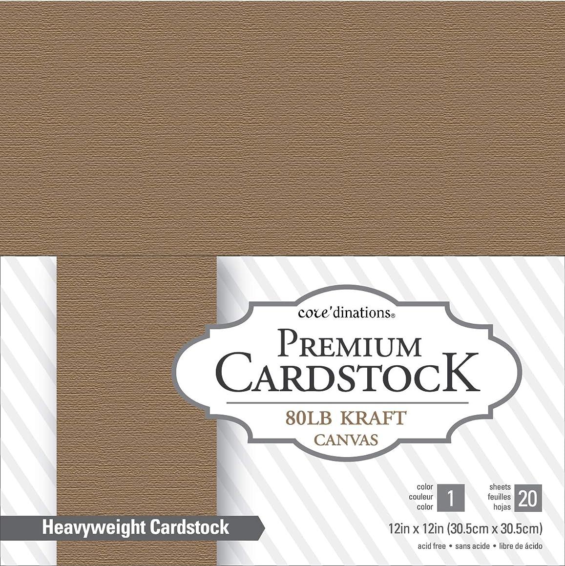 Coredinations 320240 Cardstock Kraft