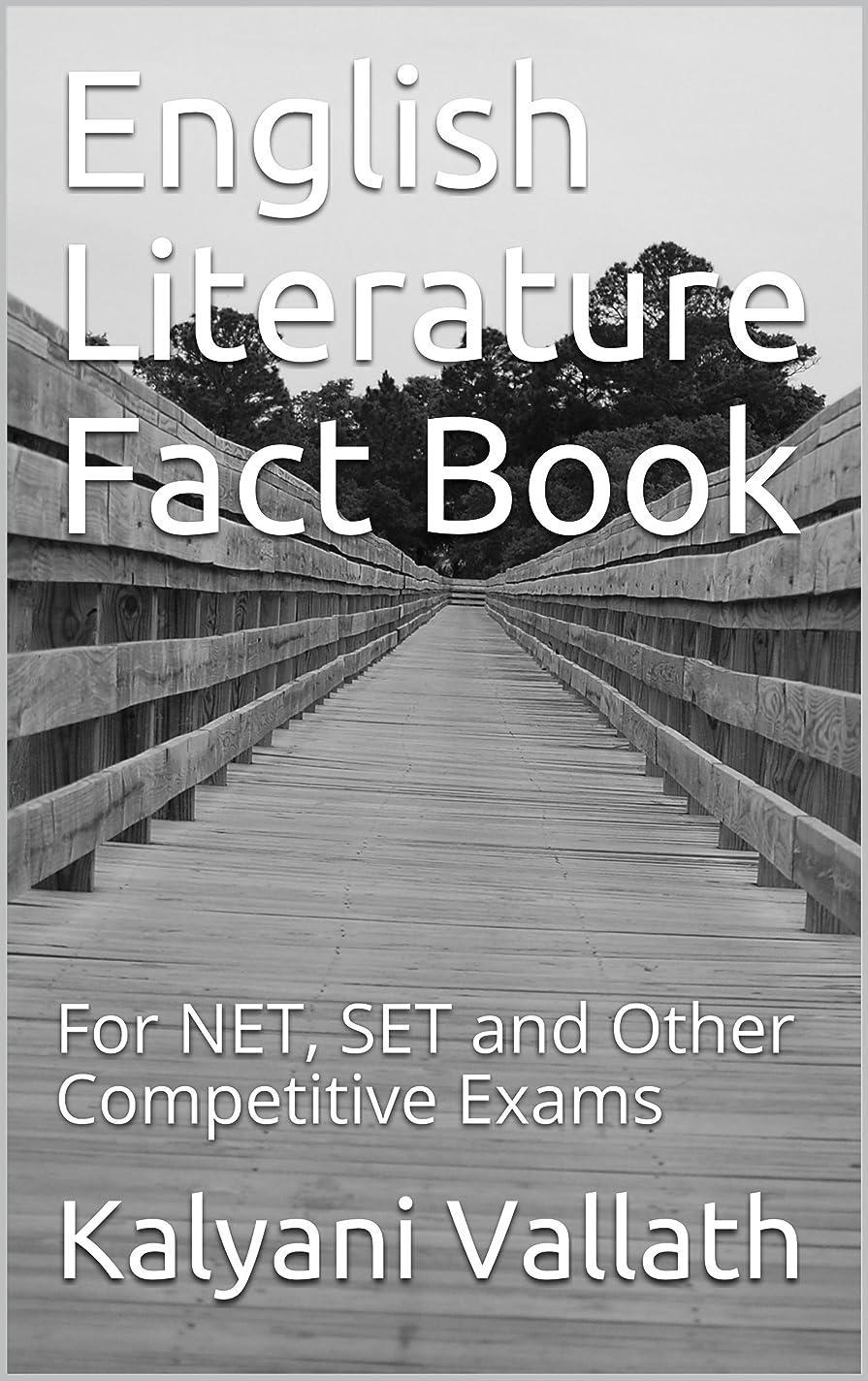 カプセル説得寛大さEnglish Literature Fact Book: For NET, SET and Other Competitive Exams (English Edition)