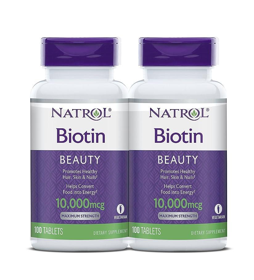 杭クレア宗教的な海外直送品Natrol Biotin, 100 tab (Pack of 2)
