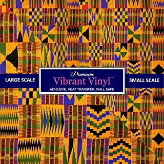 African Print HTV, African Print Vinyl, Kente Vinyl, 2 Scales, Print Vinyl, Pattern Vinyl, Black History Month, Kente HTV (12 x 12 Large Scale)