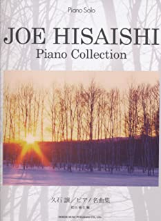 Joe Hisaishi Piano Collection: Piano Solo Sheet Music Scores Book