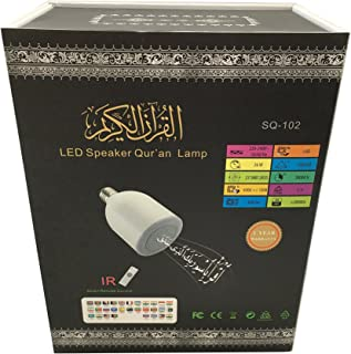 LED 600 Lumens Bluetooth Holy Qur'an Speaker Lamp/Light, MP3 Player with Translation