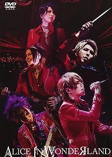 """13TH ANNIVERSARY LIVE """"ALICE IN WONDEЯ LAND"""" (DVD)"""