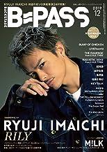 表紙: B-PASS (バックステージ・パス) 2019年12月号 [雑誌] | B-PASS編集部