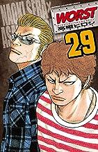 表紙: WORST(29) (少年チャンピオン・コミックス) | 高橋ヒロシ