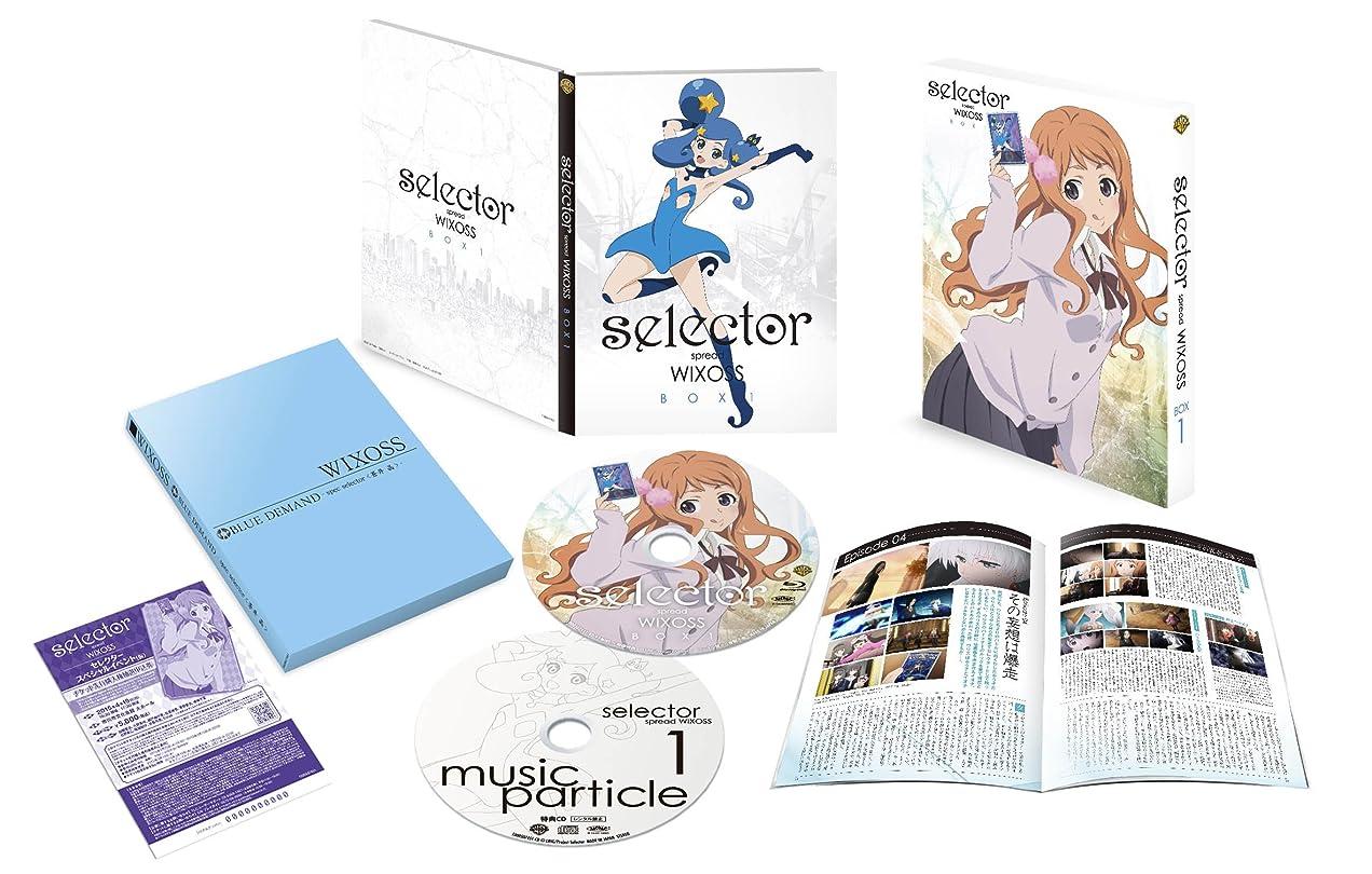 教養がある豊富な神社「selector spread WIXOSS」BOX1 (初回限定版)(ウィクロススターターデッキ付)(イベントチケット優先販売申込券付) [Blu-ray]