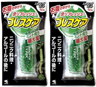 Breath Refresher Capsule Breath Care Strong Mint 50 softgels x 2 Packs