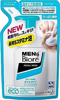 メンズビオレ 泡タイプオイルクリア洗顔 つめかえ