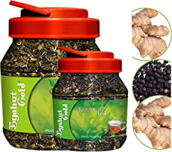 Byahut Gold Ginger Green Tea and Ginger Black Pepper Darjeeling Leaf - 400g