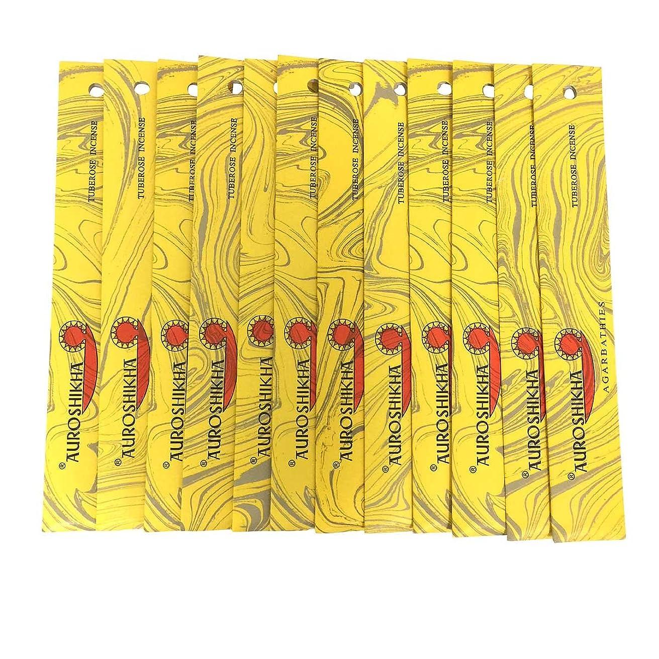 津波経歴図AUROSHIKHA オウロシカ(TUBEROSEチューベローズ12個セット) マーブルパッケージスティック 送料無料