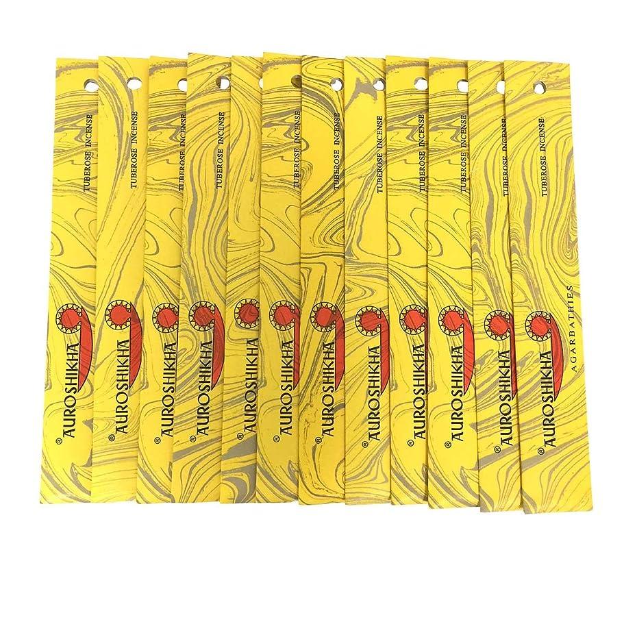 ライムキルトでもAUROSHIKHA オウロシカ(TUBEROSEチューベローズ12個セット) マーブルパッケージスティック 送料無料