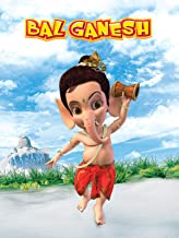 Best movie of bal ganesh Reviews