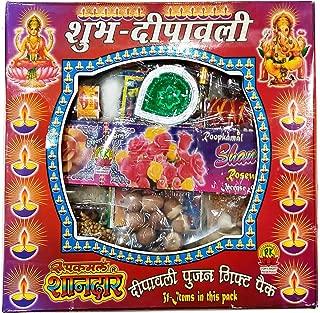 Diwali Special KALPTARU Diwali Special Diwali Pujan Gift (Pack 31-Items)