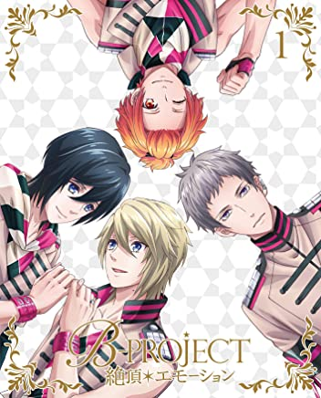 B-PROJECT~絶頂*エモーション~ 1(完全生産限定版) [Blu-ray]