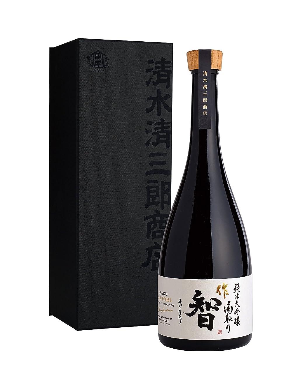 作(ざく) 智(さとり) 純米大吟醸 滴取り 三重県産 750ml