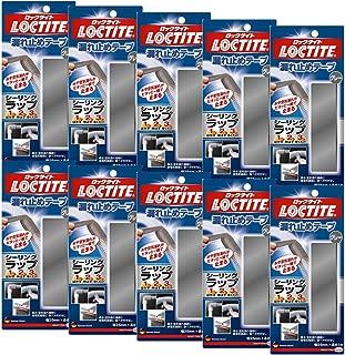 LOCTITE(ロックタイト) 漏れ止めテープ シーリングラップ1.2.3 グレー 25mm×1m LSW-10G 10個入り