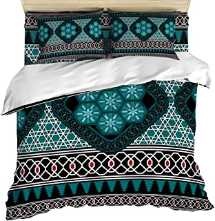 Edwiinsa 4 Piece Bedding Duvet Cover Set Twin Size, Bohemian Style Christmas Abstract Snowflake Design Luxury Microfiber Polyester Kids Comforter Cover with Zipper Closure Corner Ties