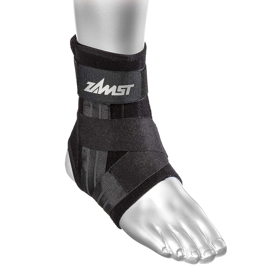 Zamst A1 Right Ankle Brace, Black, Medium