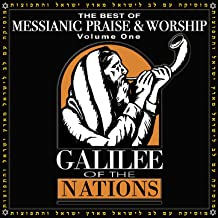 galilee music