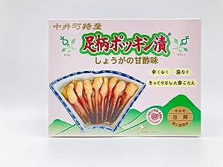 ポッキン漬け 大 1箱(225g×2)