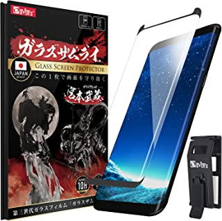 ブルーライトカット 日本品質 GALAXY FEEL 用 ガラスフィルム 3D全面保護 ギャラクシー SC-04J フィルム ブルーライト カット らくらくクリップ付き ガラスザムライ OVER's 142-blue-3d-bk