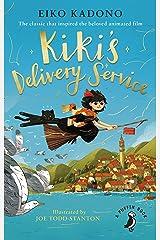 Kiki's Delivery Service Kindle Edition