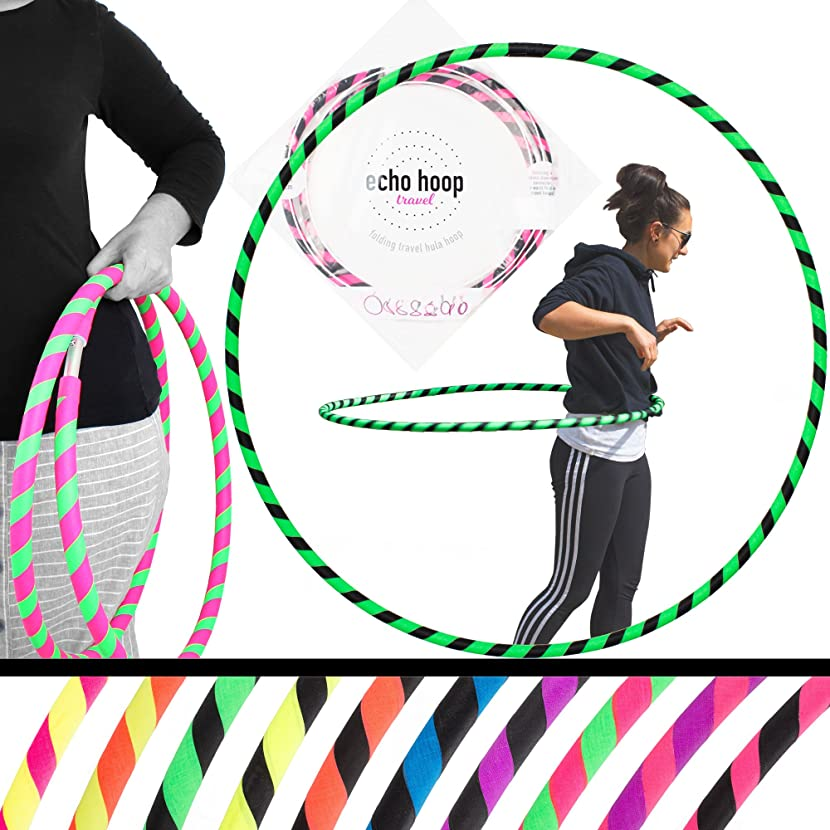 Echo Hoops Collapsible Travel Hula Hoop - Several Color Choices