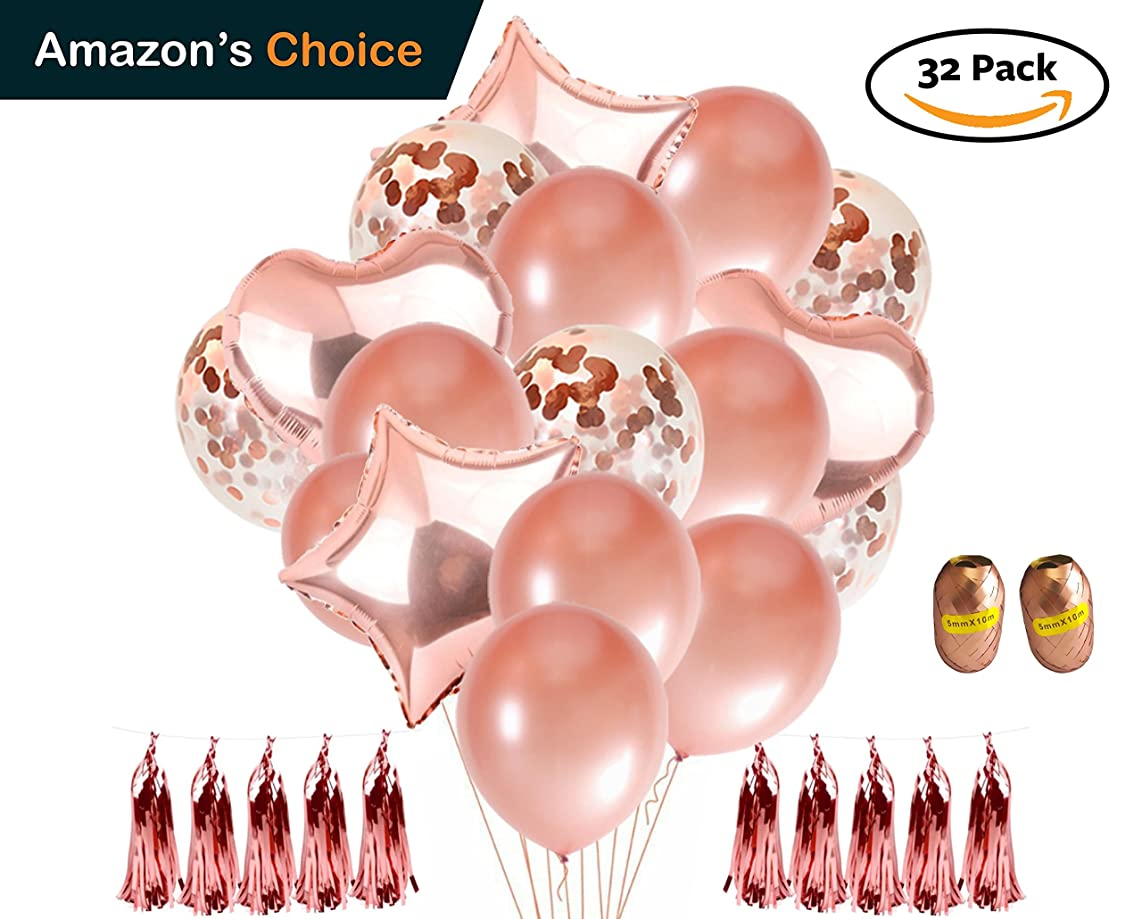 ??Confetti Balloons Rose Gold - 12 inch & 18 inch Latex/Heart/Star Balloons for Wedding, Baby Shower, Birthday, Anniversary, Party Decorations, 32 Pack