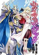 ナイツ&マジック(14) (ヤングガンガンコミックス)