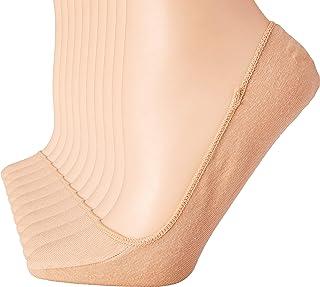 Wilson 10 Piezas Calcetines Invisibles para Mujer, color Carne, Talla Unica, B0411