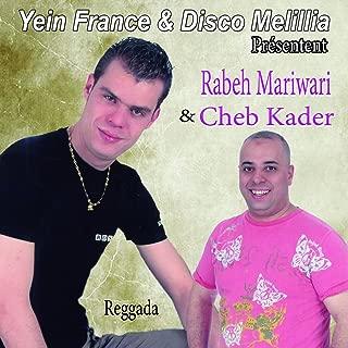 Ragada (feat. Cheb Kader)