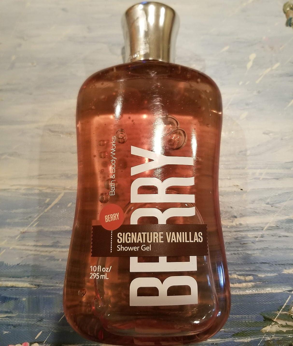 アウター配送包帯バス&ボディワークス ベリーバニラ シャワージェル Berry Vanilla shower gel [並行輸入品]