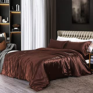 4ピースのサテンシーツセット、ホテルの高級寝具シート、大学寮の部屋のベッドシーツ、ディープポケット付き、サテンのシーツ、2つのサテンの枕カバー,Coffee-King