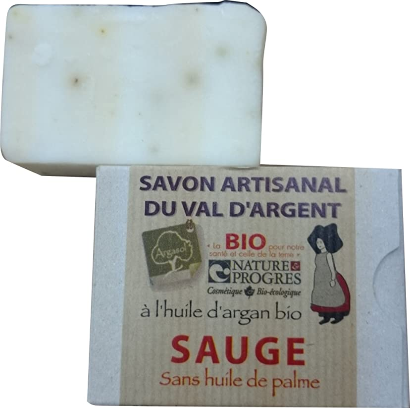 材料葡萄電子レンジサボン アルガソル(SAVON ARGASOL) セージ