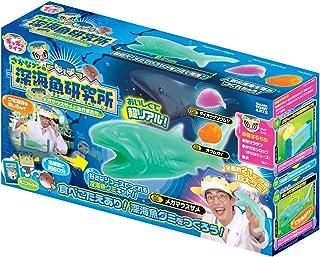 さかなクンの深海魚研究所 メガマウスザメとなかまたち