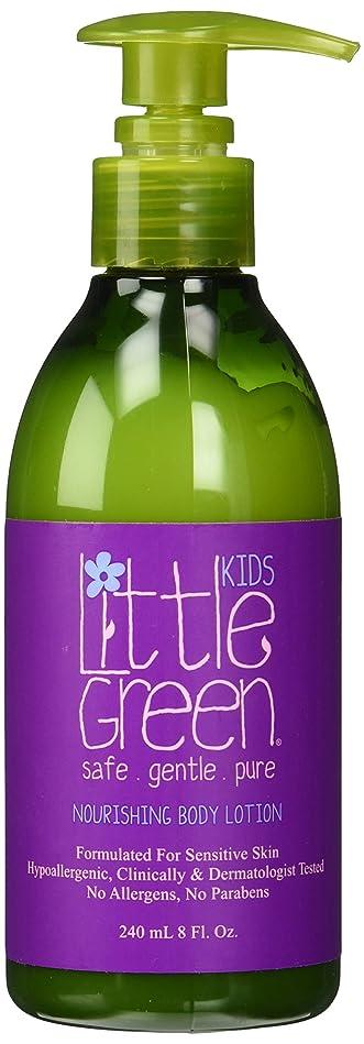 軽量カカドゥピアニストLittle Green 子供たちはボディローション8オンス(240ミリリットル)を栄養補給します 8オンス