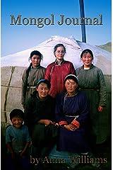 Mongol Journal Kindle Edition