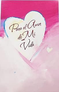 Para el Amor de Mi Vida - Romantic Valentine's Day / San Valentin Greeting Card in Spanish (Husband Esposo Wife Esposa Boyfriend Novio Girlfriend Novia)