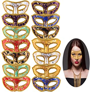 Mardi Gras Masquerade Mask, Venetian Masks Set for Carnival Prom Ball Fancy Dress Party Supplies